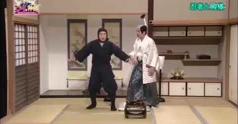 タカアンドトシの忍者と殿様のコントが面白すぎる!!爆笑!!
