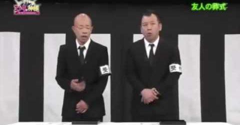 バイきんぐ コント「ラーメン屋」&「友人の葬式」おもしろすぎるwwww 小峠 西村 2本つづけてどうぞ!!