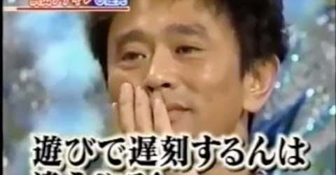 ダウンタウン 浜田雅功 松本人志 ライセンス 井本 藤原 インパルス ココリコ 柳原可奈子 トーク