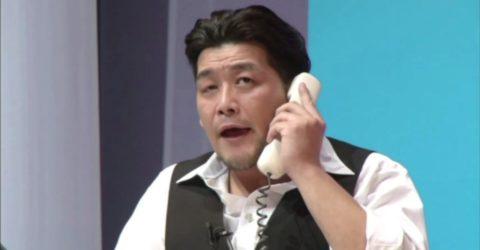 【公式】サンドウィッチマン コント【カラオケ】