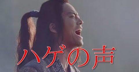 【替え歌】海の声 by 浦島太郎(桐谷健太) ハゲの声
