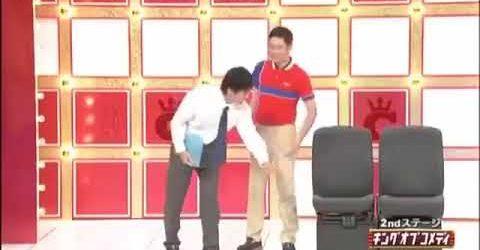 【キングオブコント2010 優勝】~キングオブコメディ(解散)~1st&2n [FULL]