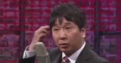 【爆問太田キレキレ!!】爆笑問題 漫才 やっぱり上手いですね!